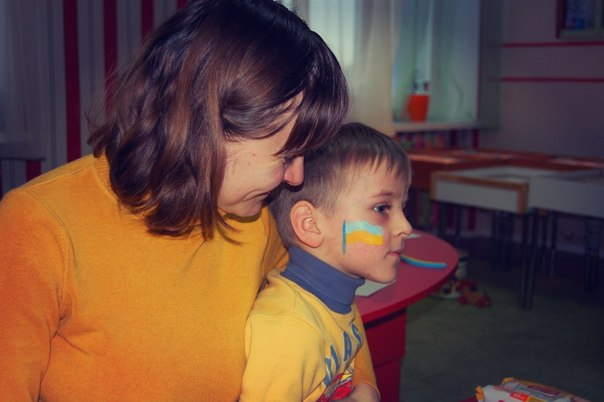 я і мама